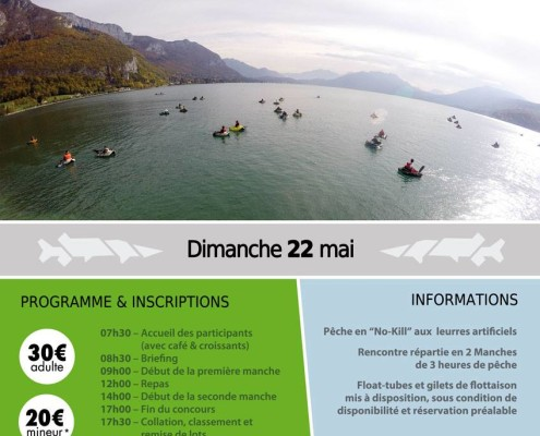 annecy2016